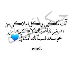 حُبْ, غزل, and اشعار image