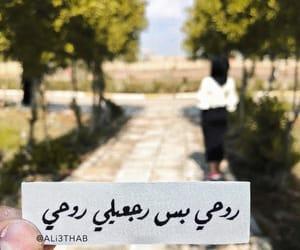 خطّي, العراق , and خط عربي image