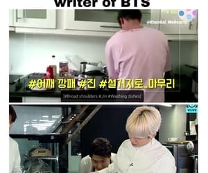 army, funny, and jin image
