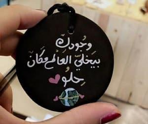 تحشيش عراقي, تّحَشَيّشَ, and عراقيين image