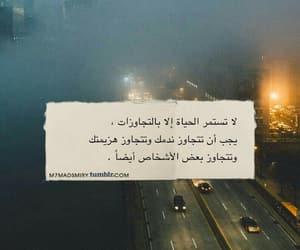 ﺍﻗﺘﺒﺎﺳﺎﺕ, الحياة, and كتابات image