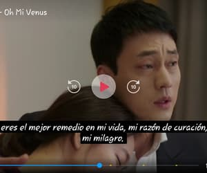 frases, quotes, and viki image
