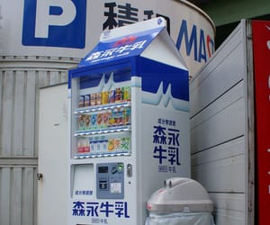 aesthetic, japan, and milk image