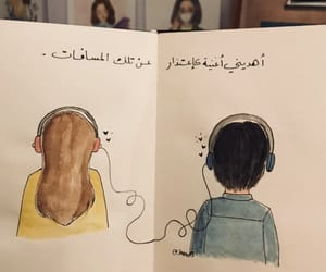 arabic, music, and love image