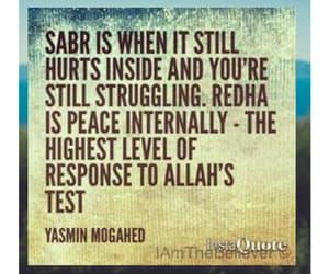 allah, beauty, and quran image