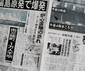 aesthetic, theme, and newspaper image