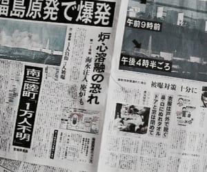 newspaper, theme, and japan image