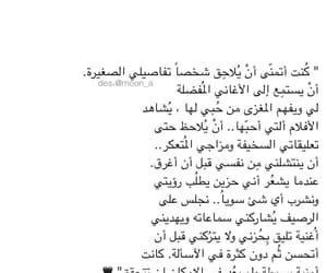 شباب بنات حب, تحشيش عربي عراقي, and العراق اسلاميات حكم image