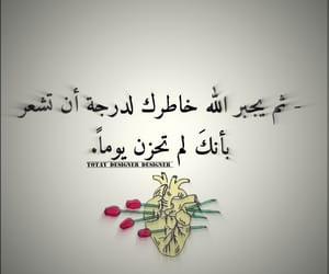 Image by عطر الجنه