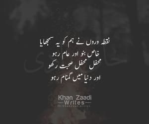 83 images about Urdu poetry on We Heart It | See more about