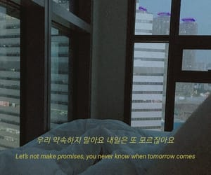 korean, quote, and quotes image