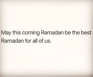 dua and ramazan image