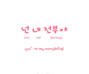 everything, hangul, and korea image