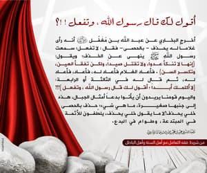 arabic, grey, and islamic image