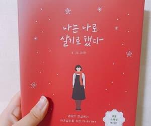 books, korea, and hangul image