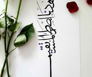 background, flower, and islam image
