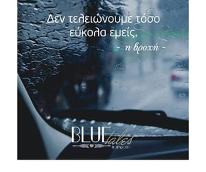 rain, spring, and bluetales image