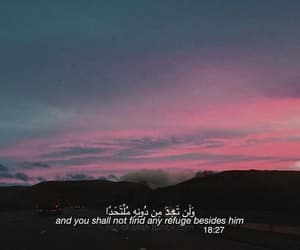 allah, pink, and beauty image