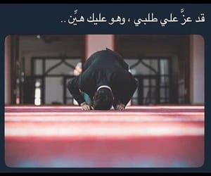 صباح الخير, امنية, and الحمًدلله image