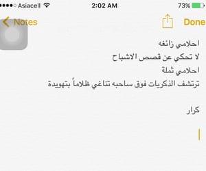 صباح الخير, كاظم الساهر, and جمعة مباركة image