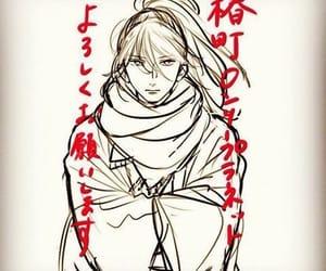 manga, lonely planet, and sensei image