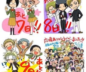 anime girl, shoujo, and anime boy image
