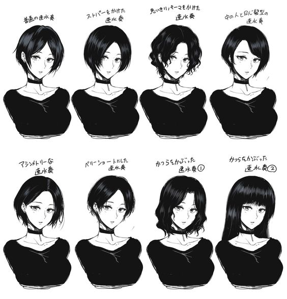 Surprising 60 Images About Anime Hairstyles And Refrences On We Heart It Schematic Wiring Diagrams Amerangerunnerswayorg