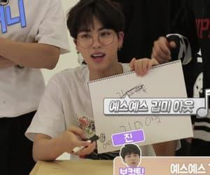 bts, icon, and seokjin image