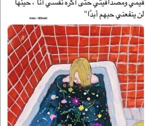 كلمات, عبارات, and إقتباس image