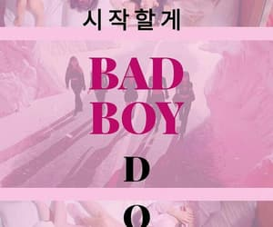 bad boy, joy, and kpop image
