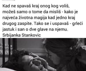 citati, ljubav, and srbijanka_stankovic image