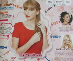 1989, Taylor Swift, and taylor alison swift image