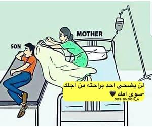 شباب بنات حب, العراق عراقي عربي, and تحشيش عربي عراقي image