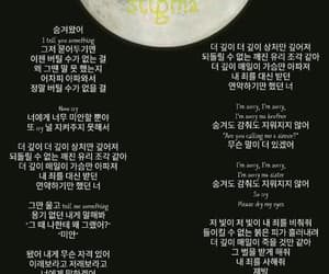 korean, Lyrics, and solo image