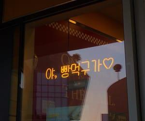 korea and neon image