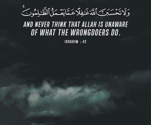 allah, islam, and verse image