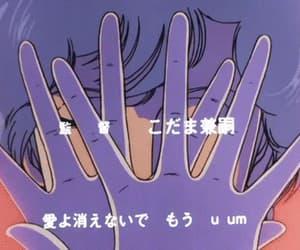 gif, japan, and anime gif image