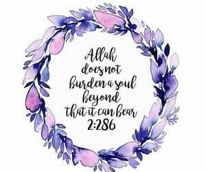 islam, allah, and burden image