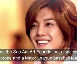 app, korean, and hyun joong image