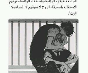 صديق image