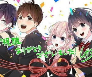 happy, friends, and koi to uso image