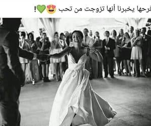 Image by Fatima Alkarkhi