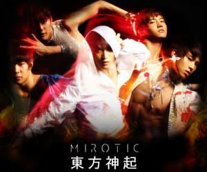 album, kpop, and mirotic image