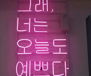 korean, pink, and quote image