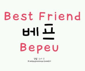 best friend, word of the day, and korean image