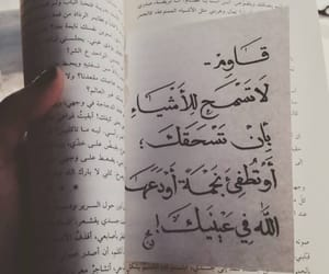 arabic, quotes, and ﻋﺮﺑﻲ image