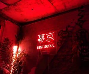 red, korean, and seoul image