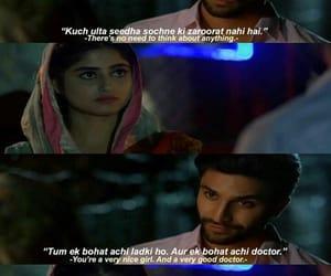 ask, pakistani, and truelove image