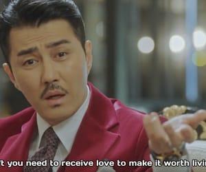 asian, Korean Drama, and a korean odyssey image