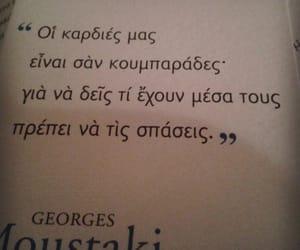 greek, book, and quotes image